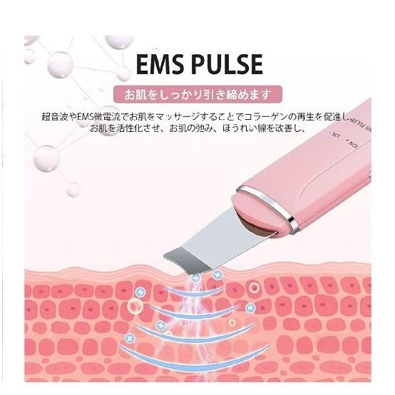 ウォーターピーリング 超音波 美顔器イオン導入 導出EMS微電流ニキビ黒ずみ除去