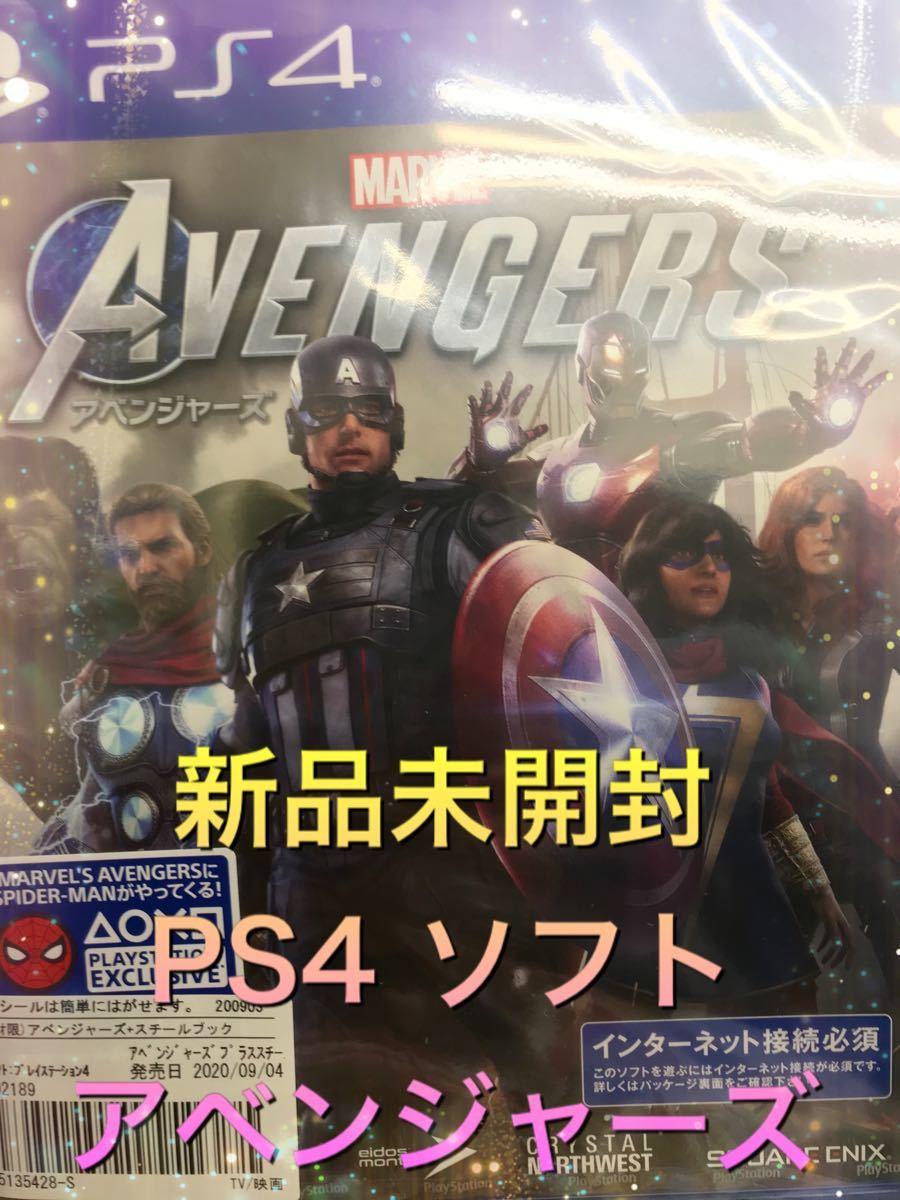 PS4 MARVEL アベンジャーズ