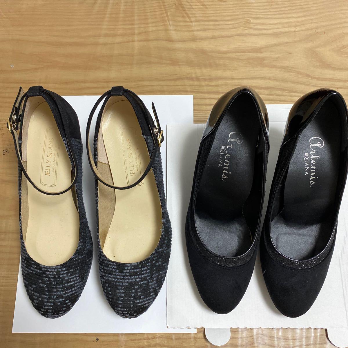 パンプス(黒) 2足セット
