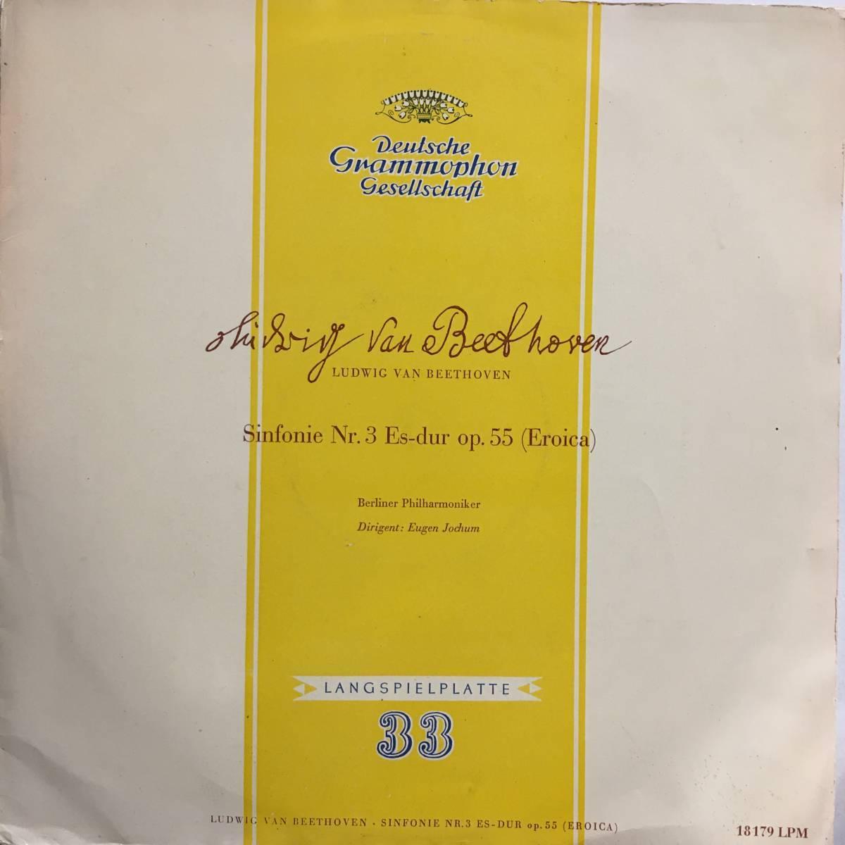 LP独DGG ヨッフム BPO ベートーヴェン 交響曲3番_画像1