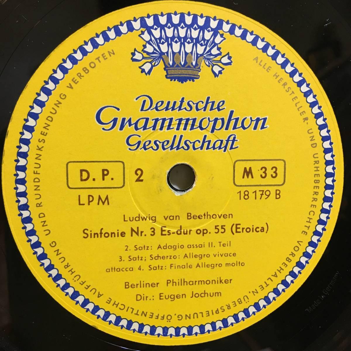 LP独DGG ヨッフム BPO ベートーヴェン 交響曲3番_画像2