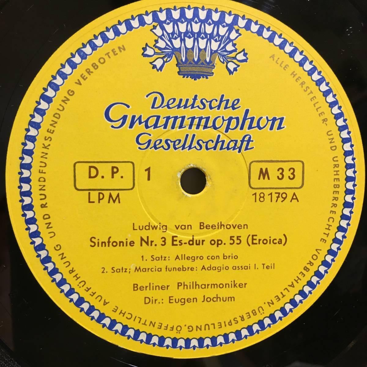 LP独DGG ヨッフム BPO ベートーヴェン 交響曲3番_画像3