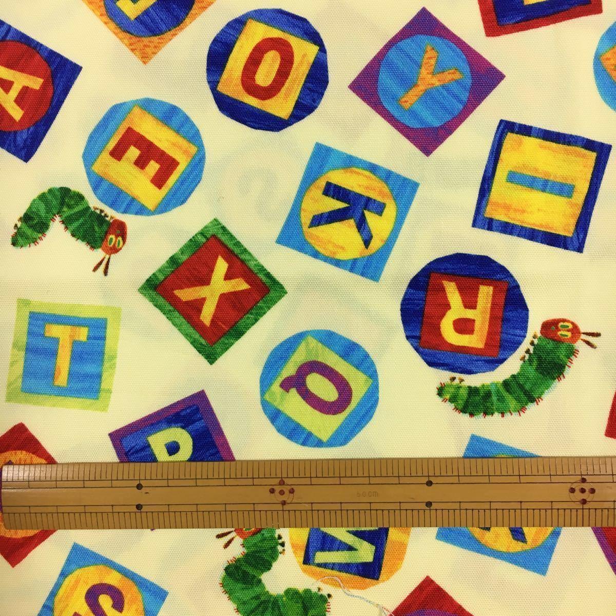 綿オックス:はらぺこあおむし:アルファベッド:生地幅×54:生地ハギレ