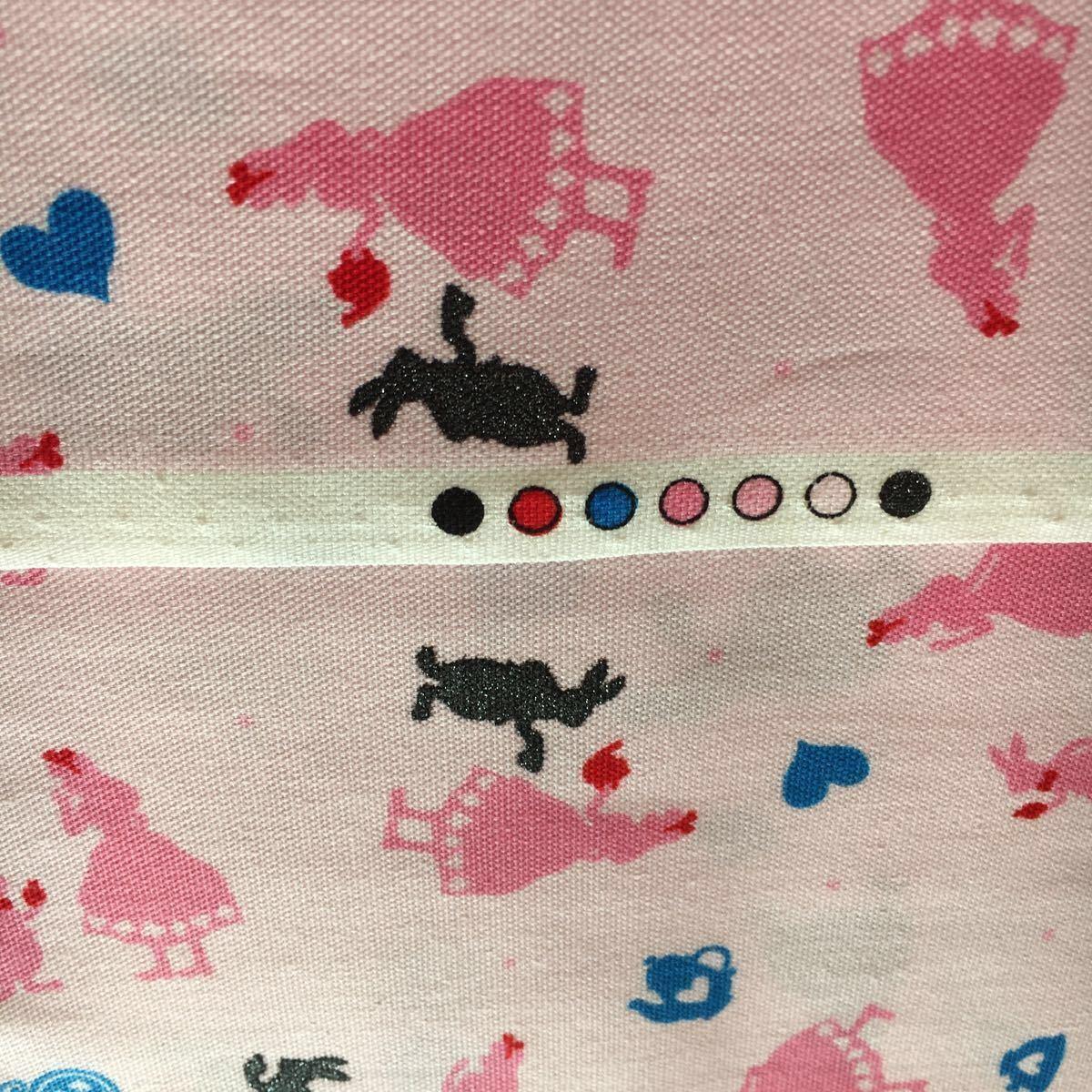 《特価》綿オックス:不思議の国のアリス:ピンク:生地幅×50:生地ハギレ