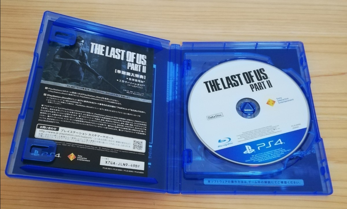 PS4 The Last of Us PartⅡ ラストオブアス2
