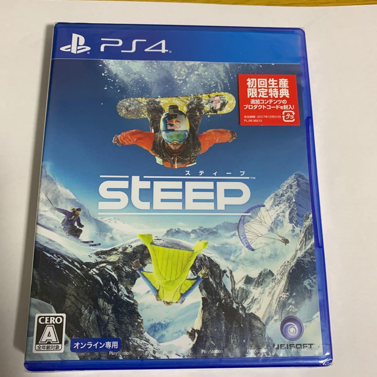 【PS4】 スティープ [通常版]