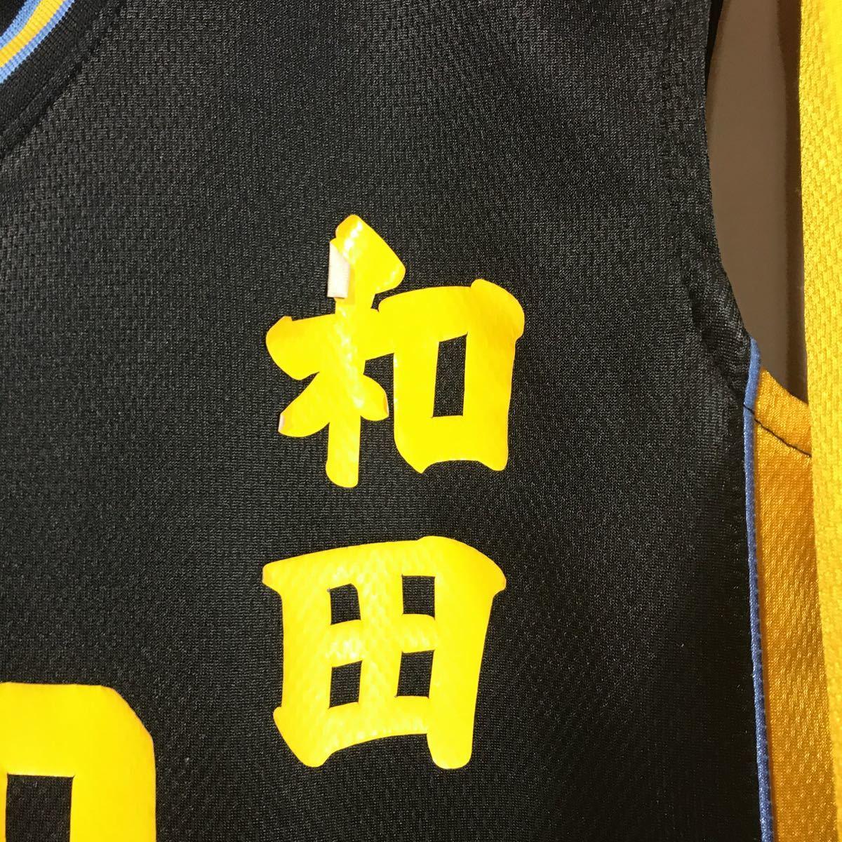 和田 女子バスケットボール部 ブルファイトbull fight #20 黒 ブラック バスケユニフォーム バスケットボール 上下セット Mサイズ_画像2
