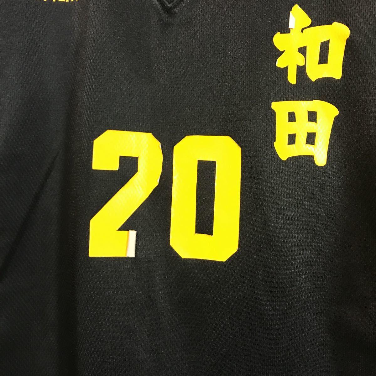 和田 女子バスケットボール部 ブルファイトbull fight #20 黒 ブラック バスケユニフォーム バスケットボール 上下セット Mサイズ_画像4
