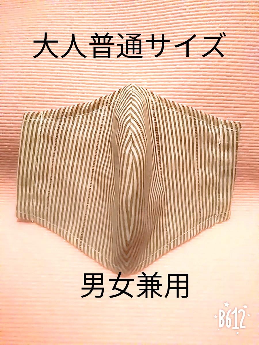 インナーガーゼ 立体インナー ハンドメイド 男女兼用 大人ふつうサイズ