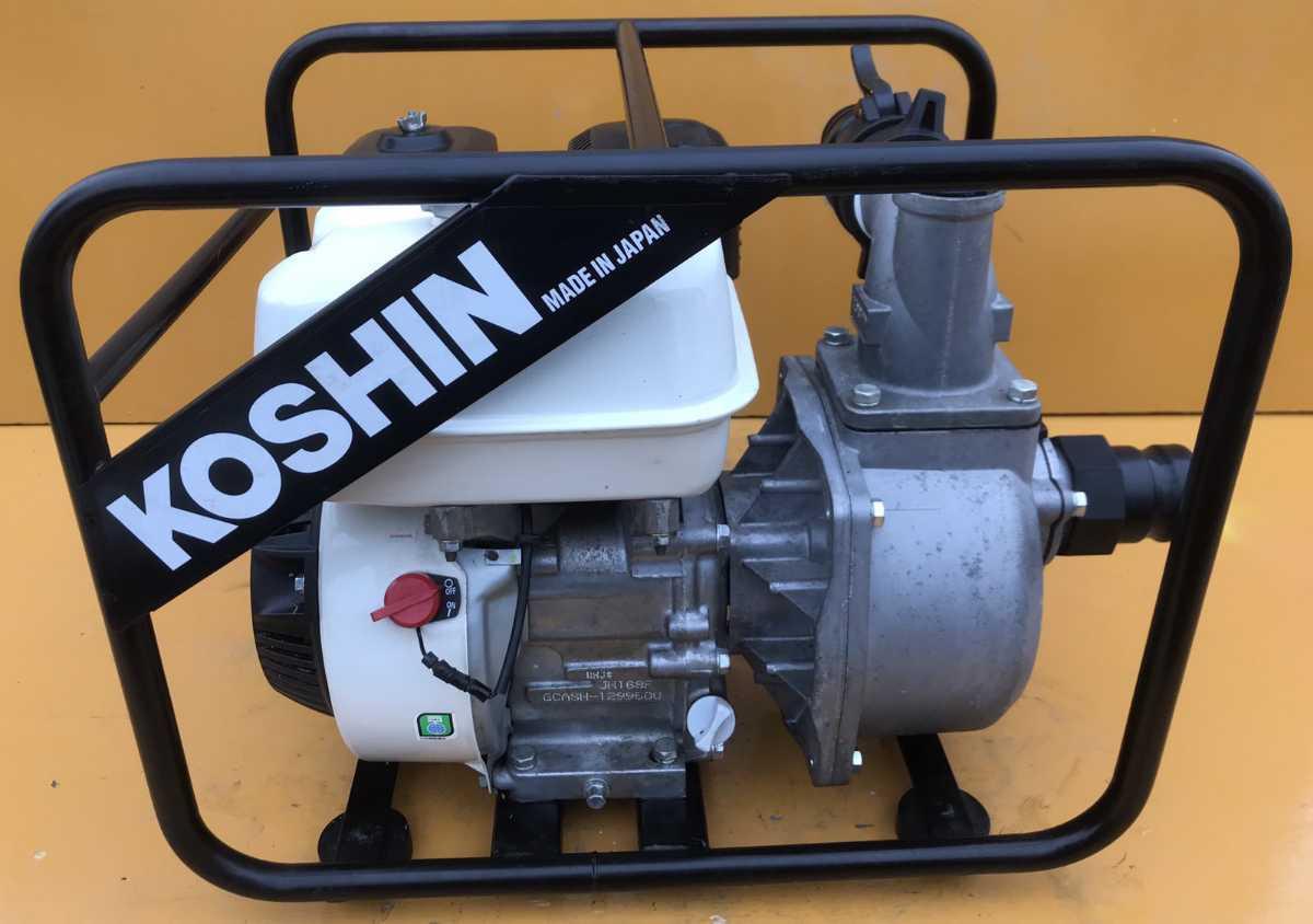 KOSHIN 工進 ハイデルスポンプ エンジンポンプ KH-50P honda gp160 美品 _画像1