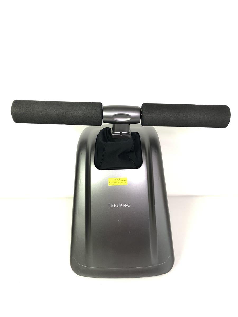 【LIFE UP PRO】マッサージャー MD-081ライフアッププロ THRIVE 電気マッサージ器 家庭用 腰痛