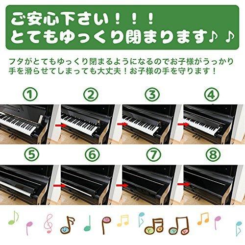 黒 Phoenix ピアノ フィンガーガード【アップライトピアノ専用】開閉補助具 指詰め/怪我防止<>アブソーバ_画像6