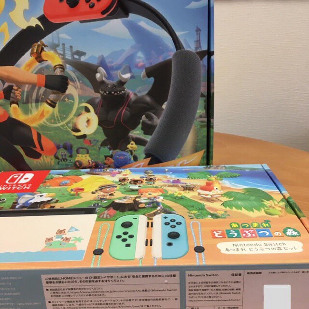 Nintendo Switch あつ森同梱版 リングフィットアドベンチャー