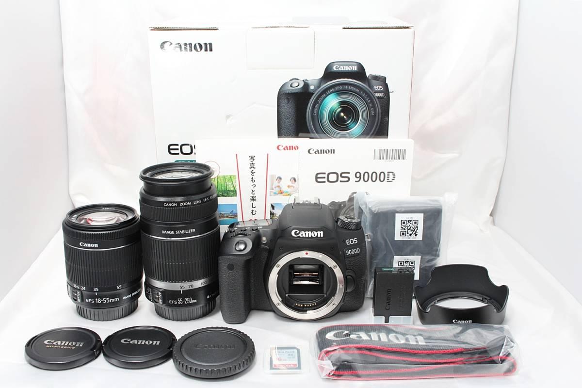 ★【新品級 SanDisk16GB 純正フード 手ぶれ補正付ダブルズームレンズセット】 Canon EOS 9000D ★EF-S18-55mm IS STM EF-S55-250mm IS