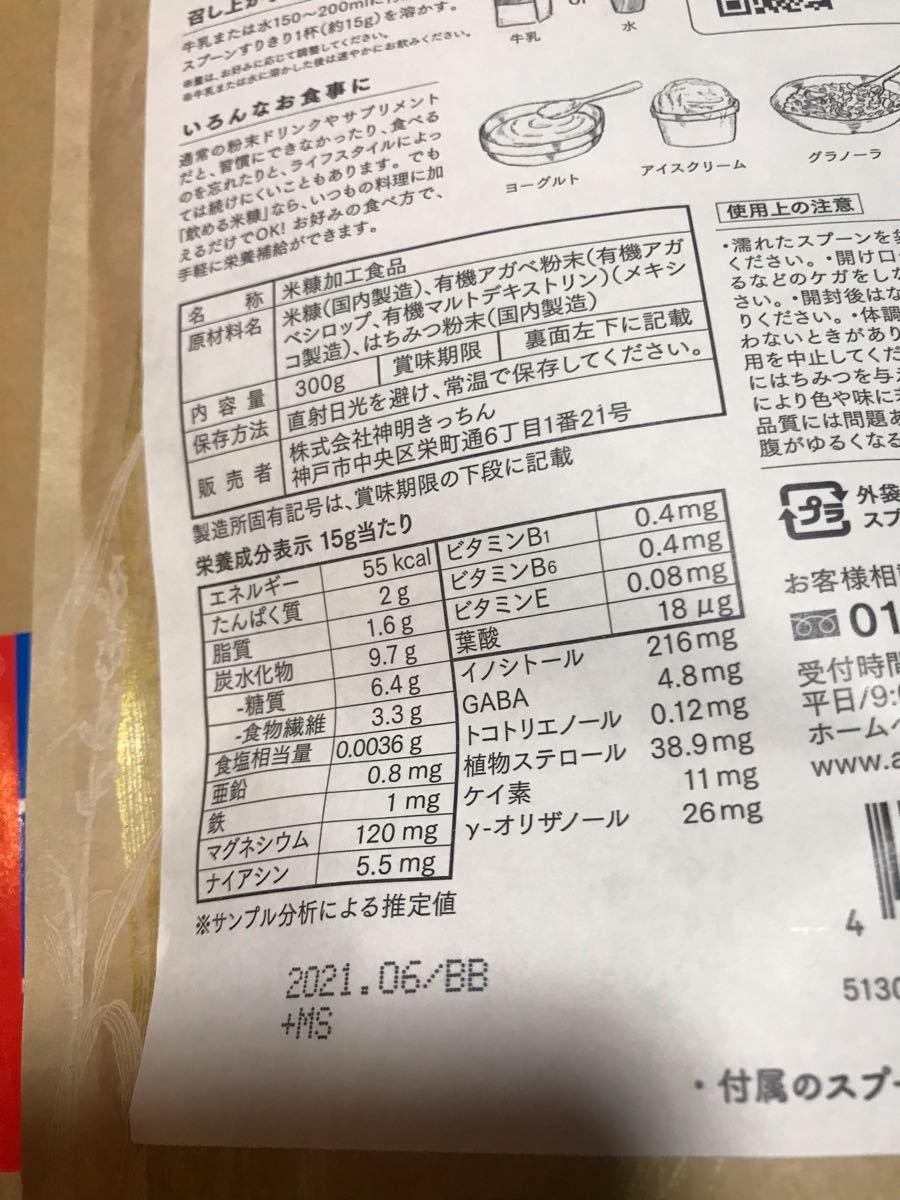 米ぬか 飲める 食べる米ぬかは体に悪い!?副作用に気を付けて賢くダイエット!