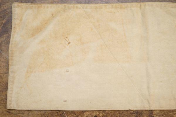 1689C4◆旧日本軍◆腹巻◆呉軍需部◆軍服◆昭和十三年◆ミリタリー◆アンティーク◆戦争資料◆戦前◆戦中_画像4