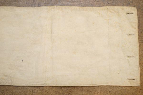 1689C4◆旧日本軍◆腹巻◆呉軍需部◆軍服◆昭和十三年◆ミリタリー◆アンティーク◆戦争資料◆戦前◆戦中_画像6