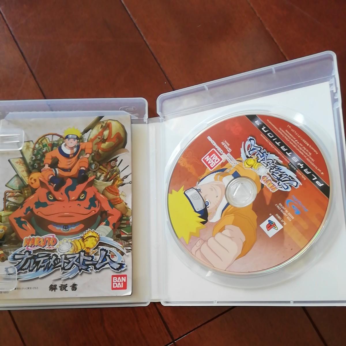 【PS3】 NARUTO -ナルト- ナルティメットストーム [通常版]