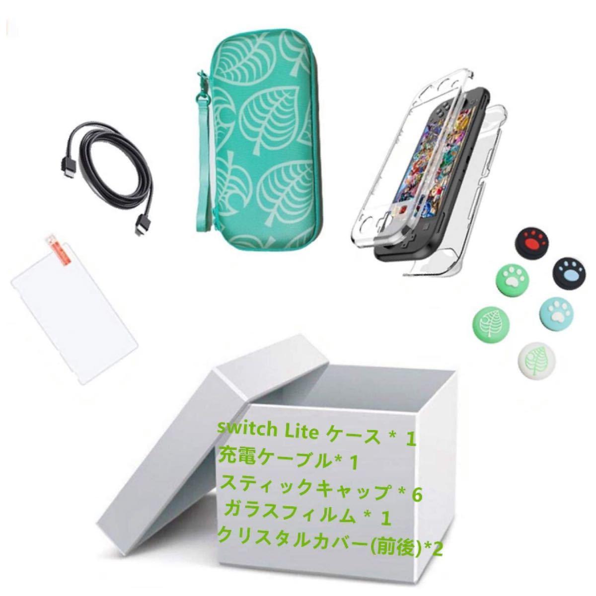最新 Nintendo Switch Lite ケース 任天堂スイッチ専用収納