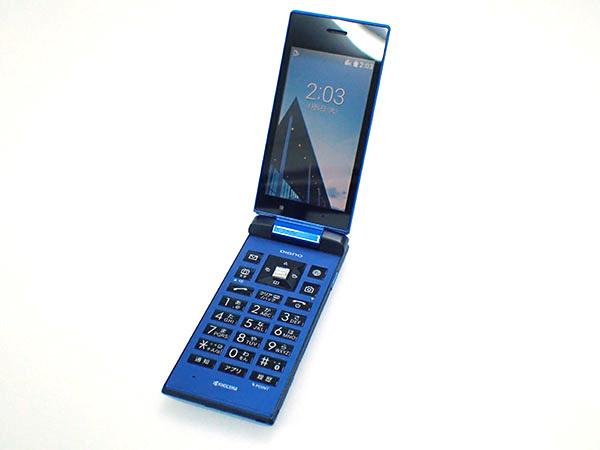 【中古 良品】ワイモバイル DIGNO 502KC ブルー 青 ガラケー 携帯電話 ケータイ 京セラ 制限〇 一括購入(HGA18-61)_画像1