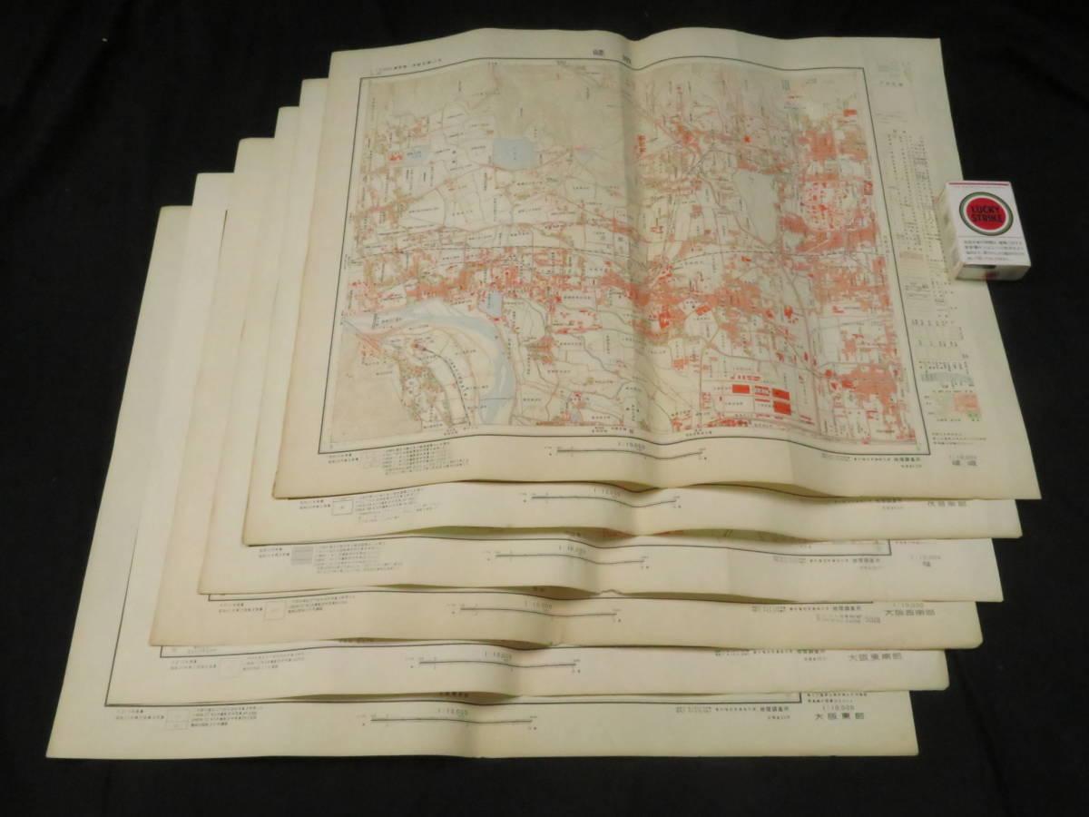 京都・大阪近傍◆1万分1 地形図 6枚◆重複なし 地理調査所 昭和30~31年 1:10,000 古地図