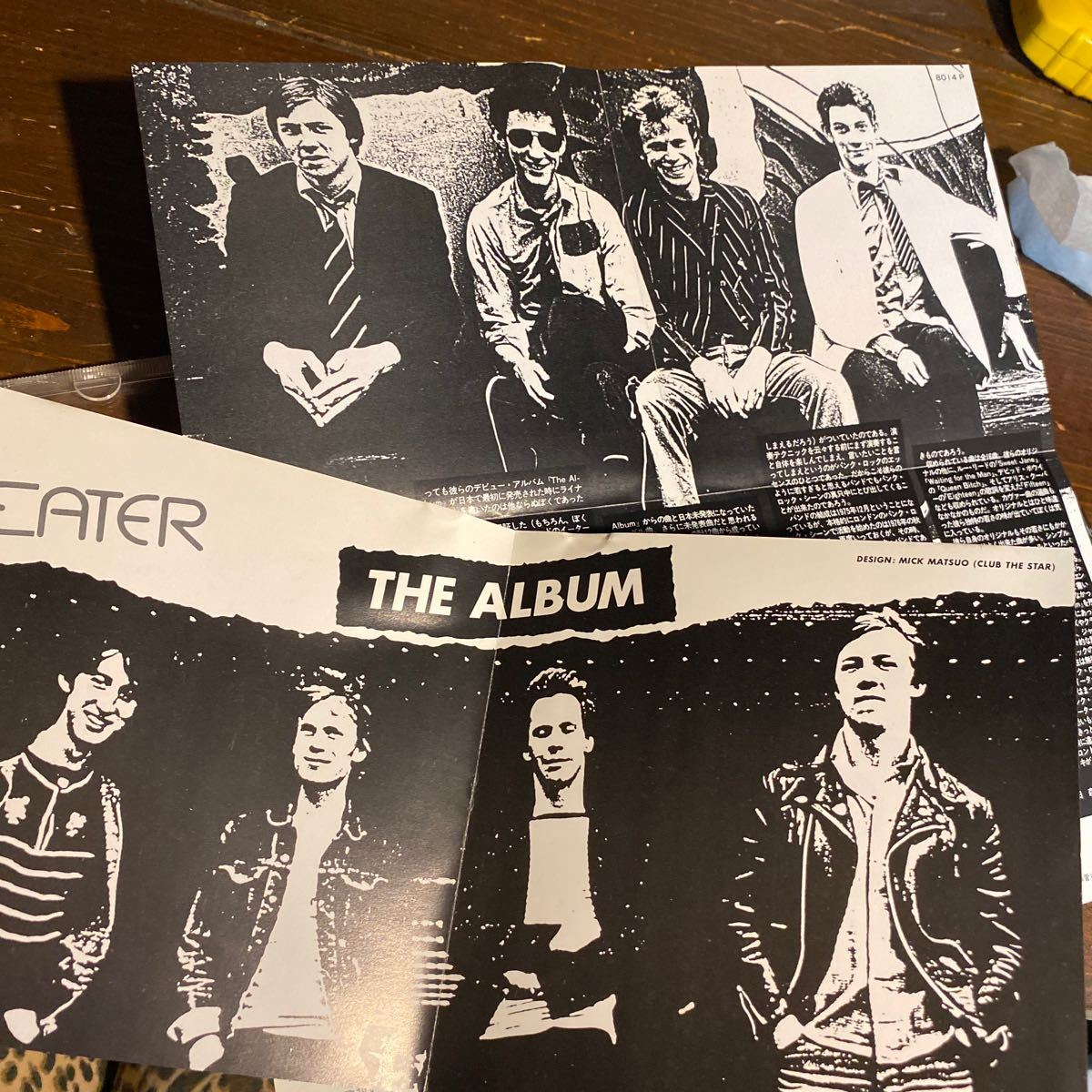 EATER . THE ALBUM 国内盤 発売元 EDISON LTD ._画像3