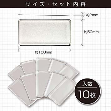 【Amazon.co.jp 限定】エーモン 音楽計画 ポイント制振材 約50×100mm 厚さ約2mm _画像5