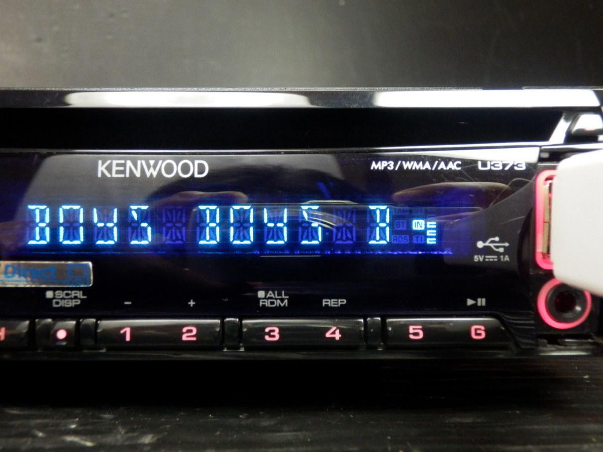 ◆◆ケンウッド KENWOOD U373R CD フロントUSB/AUX iPod iPhone対応 1DIN 31576◆◆_USBメモリ-フロントUSB