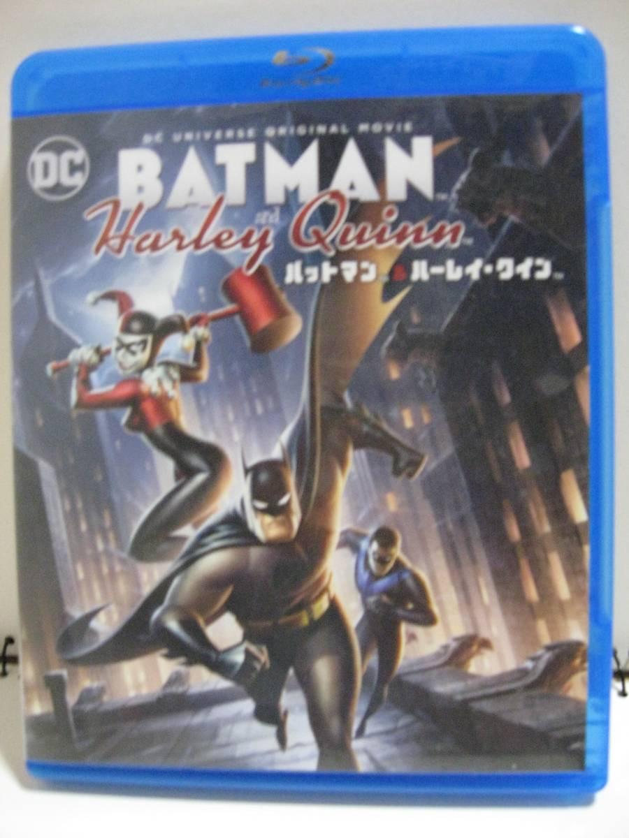ブルーレイ バットマン&ハーレイ・クイン 特典に旧TVシリーズ2本収録 アニメ Blu-ray_画像1