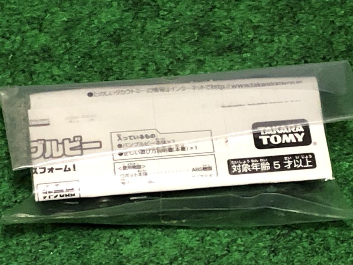【バンブルビー】非売品 トランスフォーマーDVD特典 タカラトミー ミニカー_画像5