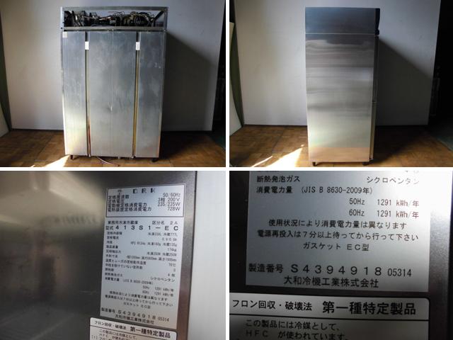 中古厨房 大和冷機 ダイワ 業務用 縦型 4面 冷凍冷蔵庫 413S1-EC 3相 200V 1凍3蔵 冷蔵777L 冷凍239L W1200×D800×H1905mm_画像3