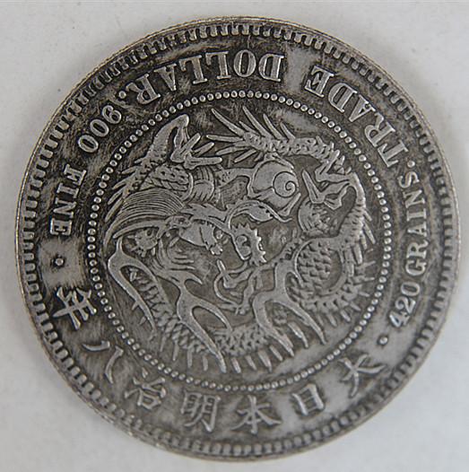 古錢  日本古錢  大日本  明治八年  貿易銀  銀貨   R703_画像2