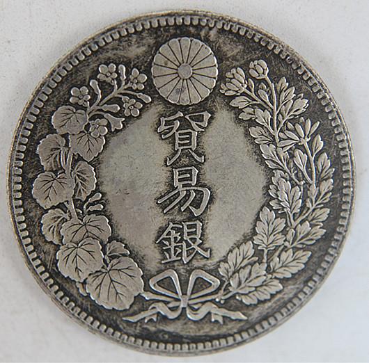 古錢  日本古錢  大日本  明治八年  貿易銀  銀貨   R703_画像1
