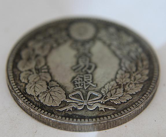 古錢  日本古錢  大日本  明治八年  貿易銀  銀貨   R703_画像3