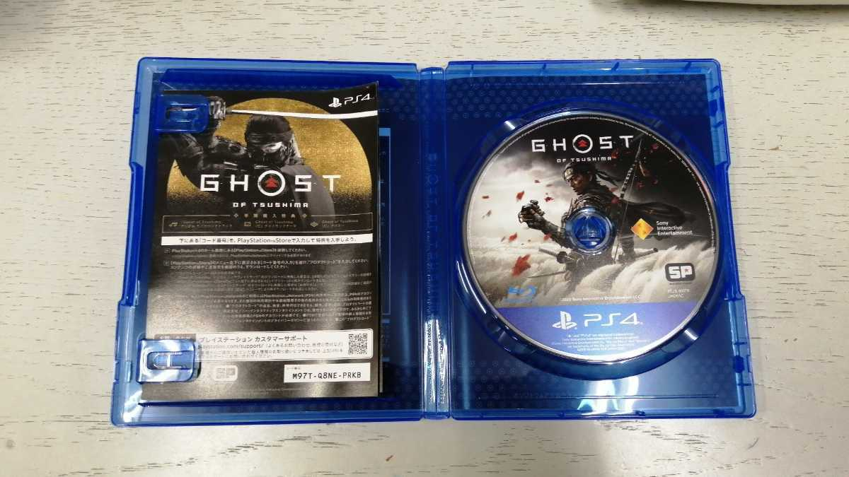 GHOST OF TSUSHIMA ゴーストオブツシマ  PS4