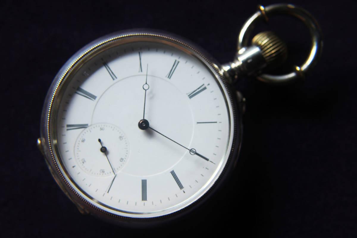 大型 銀無垢 商館時計 懐中時計 コロン 57mm 美品