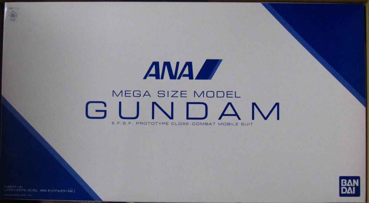 機動戦士ガンダム RX-78-2 1/48スケール「メガサイズモデル ガンダム ANAオリジナルカラーVer.」