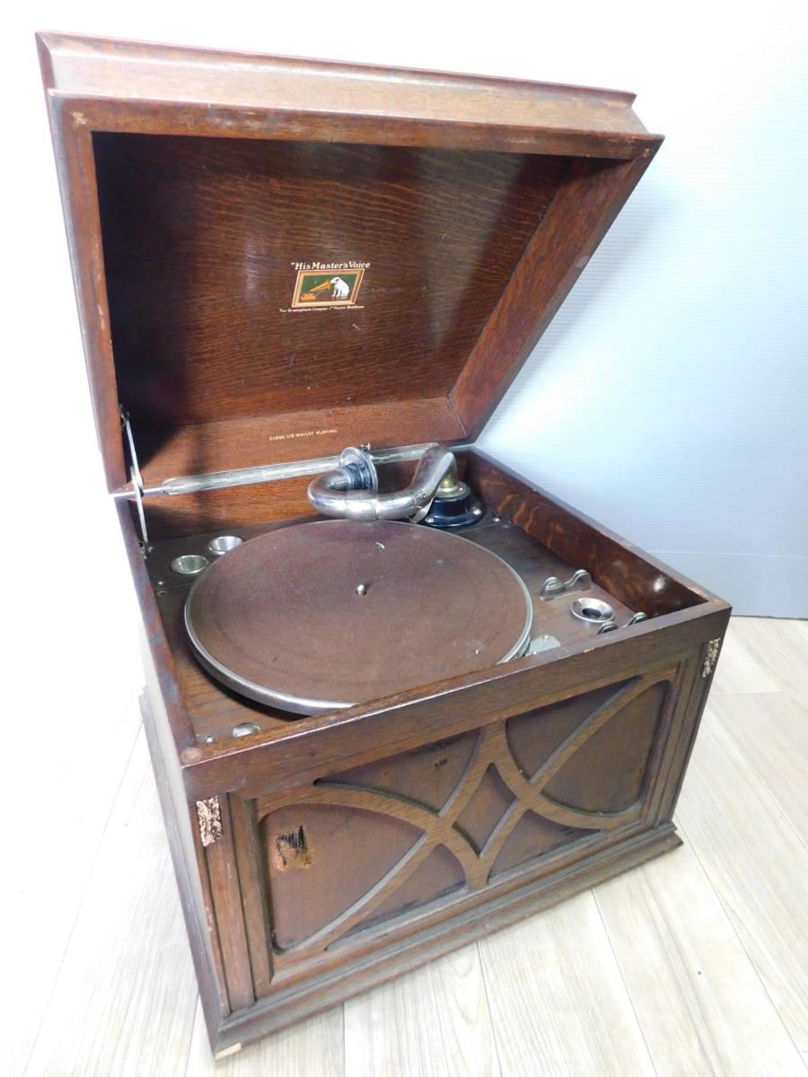 HMV130 英国ビクター蓄音機 His Masters Voice SP盤 蓄音器 ビクトローラー サウンドボックスNo.5 ジャンク品/T277