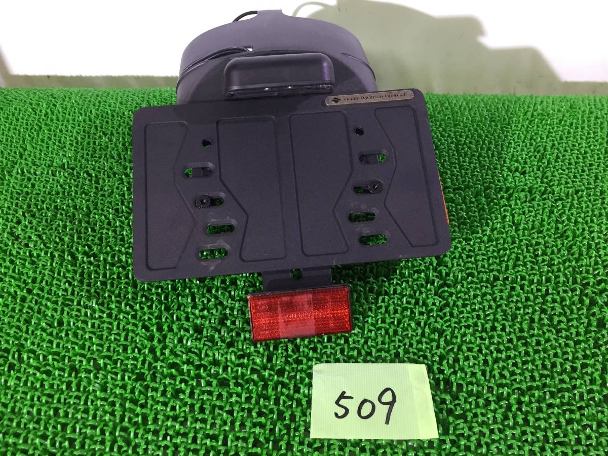 (509)ハーレー◆XL1200◆XL883◆純正◆リアフェンダー◆ナンバー◆ステー◆埼玉◆二輪車販売店_画像1