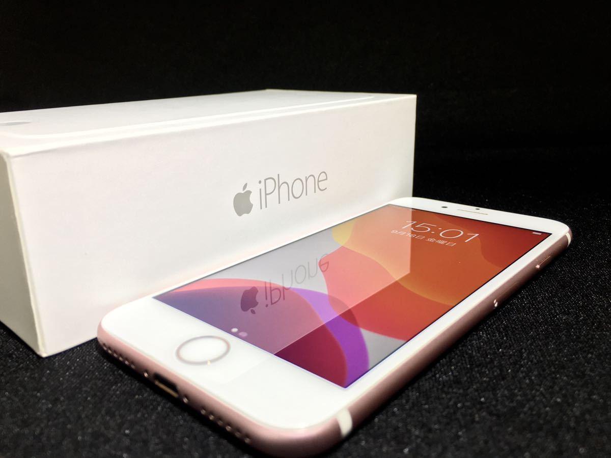 【大人気】【シムフリー】【iPhone 7 ROSE GOLD 128G】【ローズゴールド】《検索用 楽天 au docomo SoftBank UQ,Yモバ》【Tieng Viet】