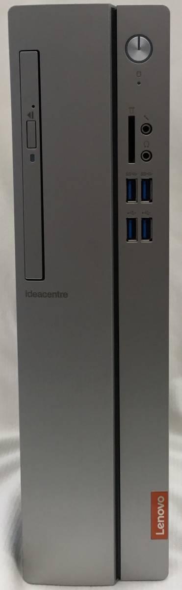 Lenovo(レノボ) ideacentre 510S /Core i5 T7400 3Ghz/メモリ 8GB/HDD 1TB/DVDマルチドライブ/Windows 10 Home 64 ビット■保証付3_画像4