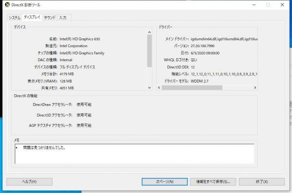 Lenovo(レノボ) ideacentre 510S /Core i5 T7400 3Ghz/メモリ 8GB/HDD 1TB/DVDマルチドライブ/Windows 10 Home 64 ビット■保証付3_画像10