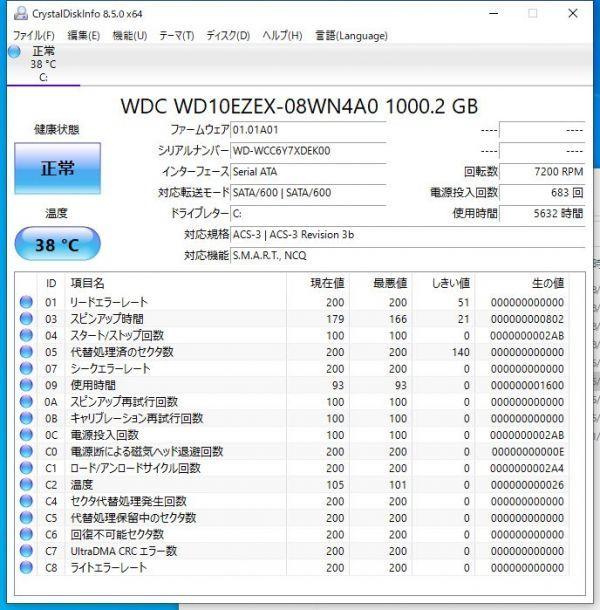 Lenovo(レノボ) ideacentre 510S /Core i5 T7400 3Ghz/メモリ 8GB/HDD 1TB/DVDマルチドライブ/Windows 10 Home 64 ビット■保証付3_画像8