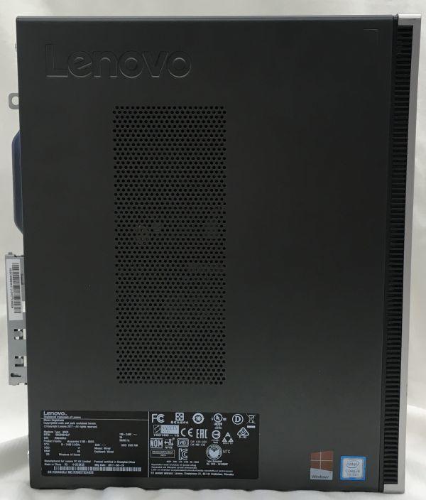 Lenovo(レノボ) ideacentre 510S /Core i5 T7400 3Ghz/メモリ 8GB/HDD 1TB/DVDマルチドライブ/Windows 10 Home 64 ビット■保証付3_画像5