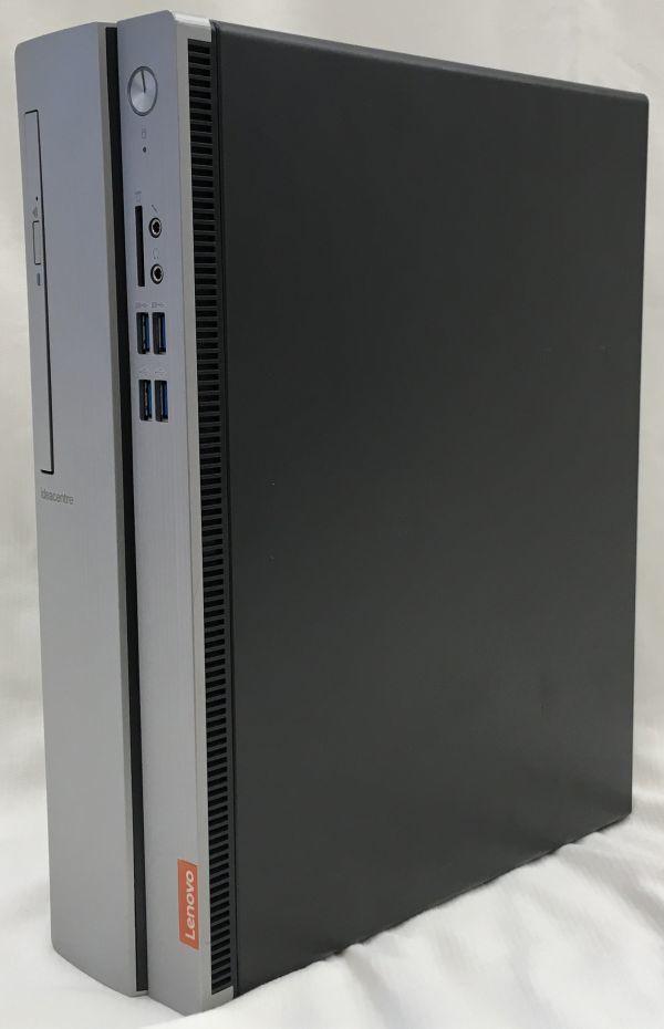 Lenovo(レノボ) ideacentre 510S /Core i5 T7400 3Ghz/メモリ 8GB/HDD 1TB/DVDマルチドライブ/Windows 10 Home 64 ビット■保証付3_画像1
