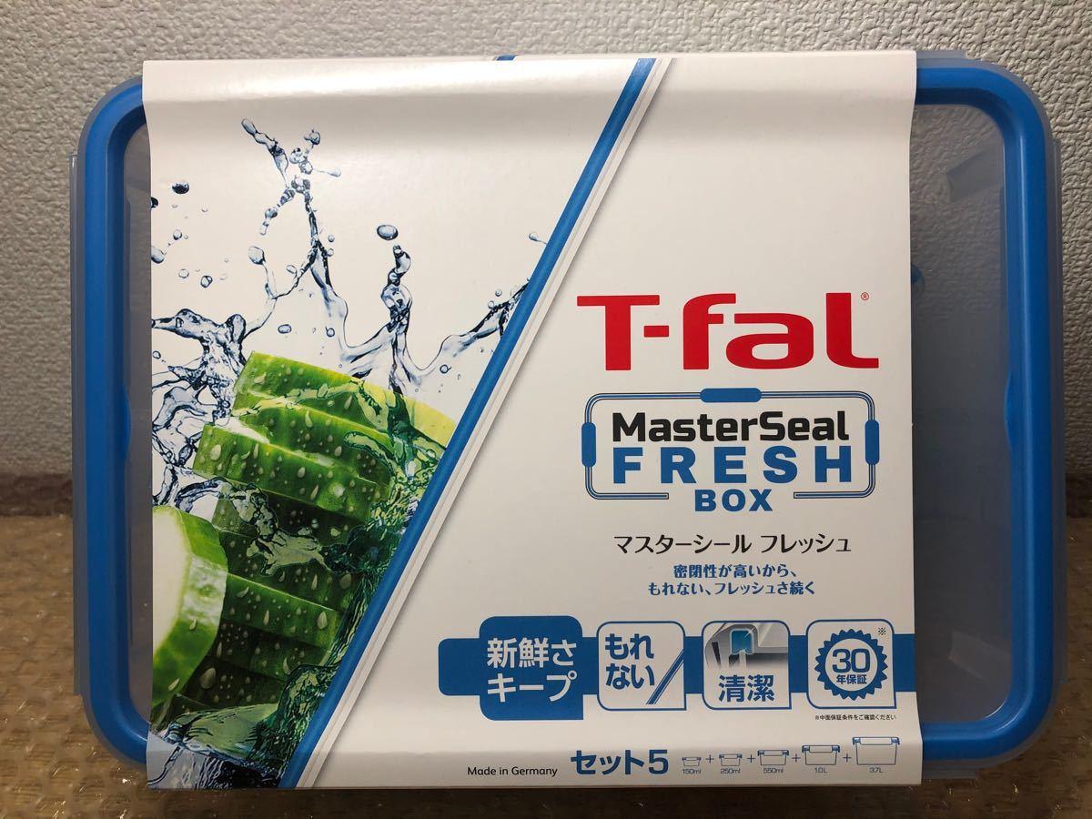 t-fal ティファール