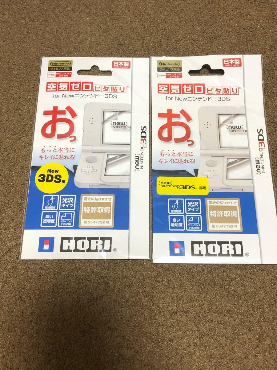 Nintendo  3DS 液晶保護フィルム