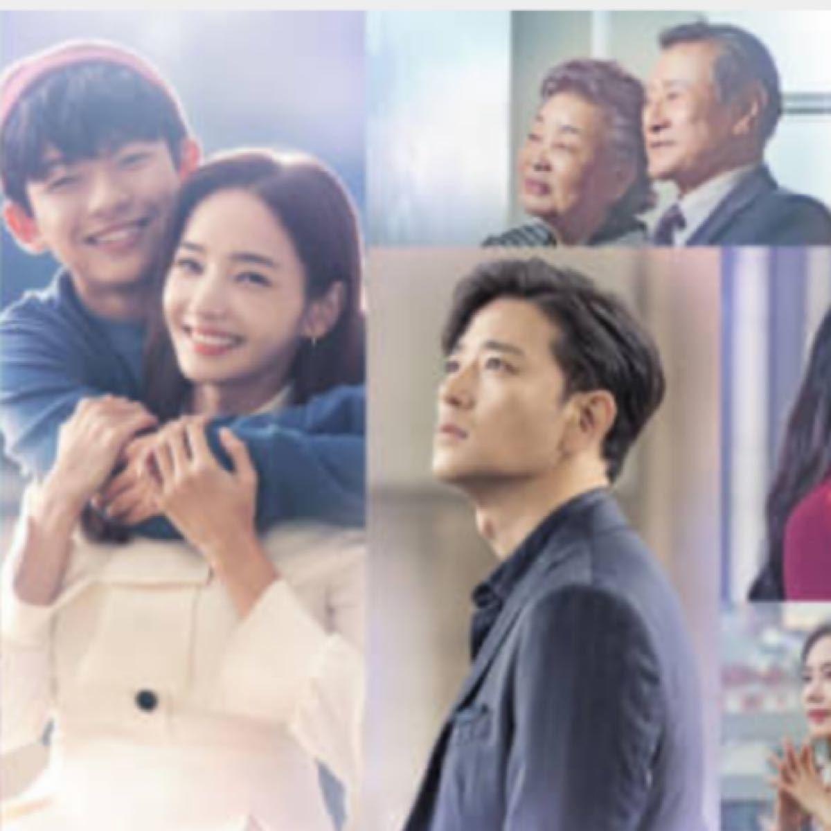 韓国ドラマ 神との約束  BluRay全話