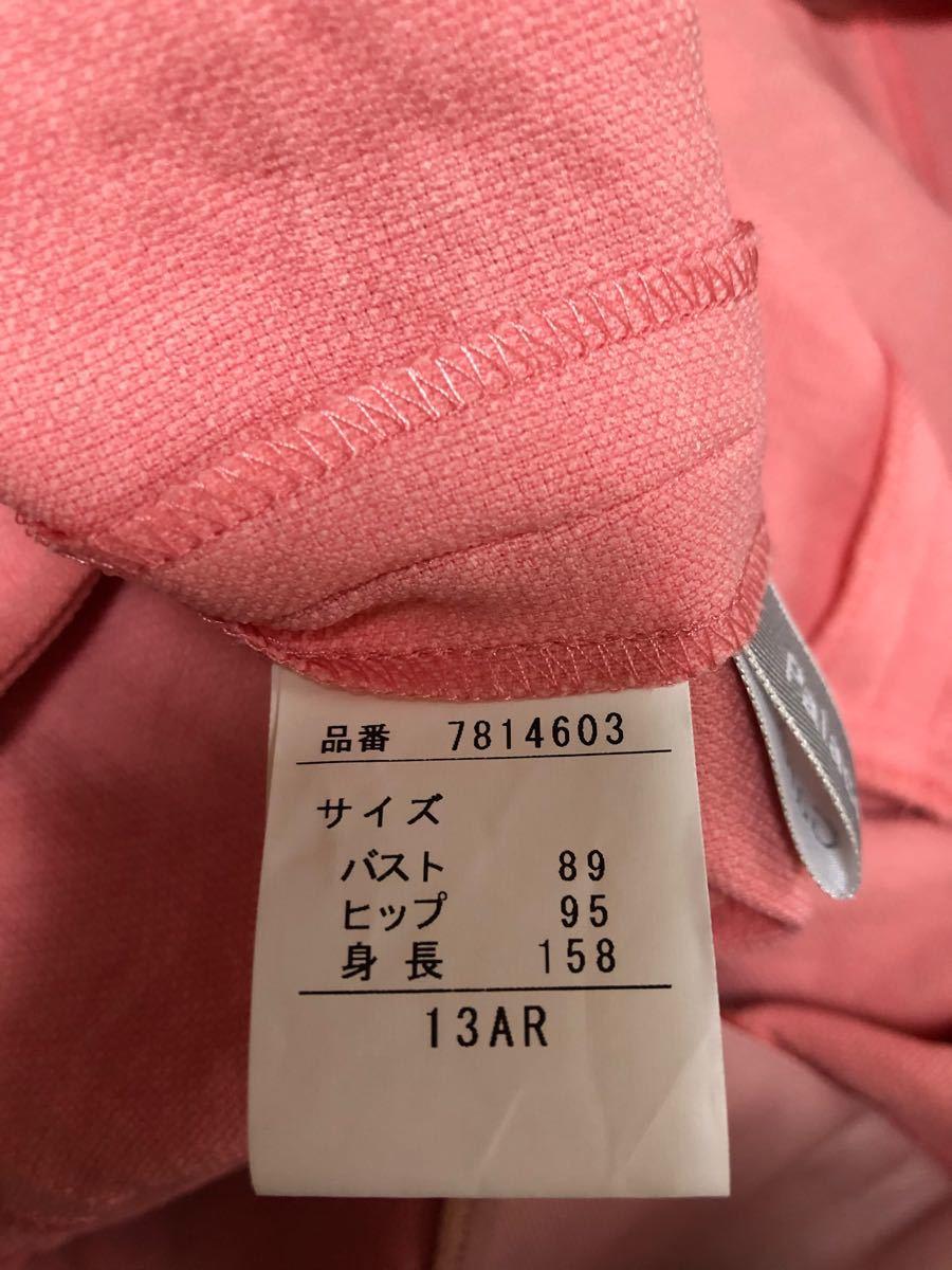 テーラードジャケット ピンクジャケット スーツ ブレザー