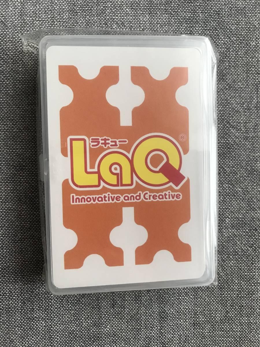 レア LaQ ラキュー トランプ ブロック 見本に_画像3